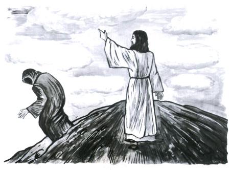 Call Of Hope